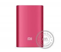 Pin sạc dự phòng quà tặng Xiaomi
