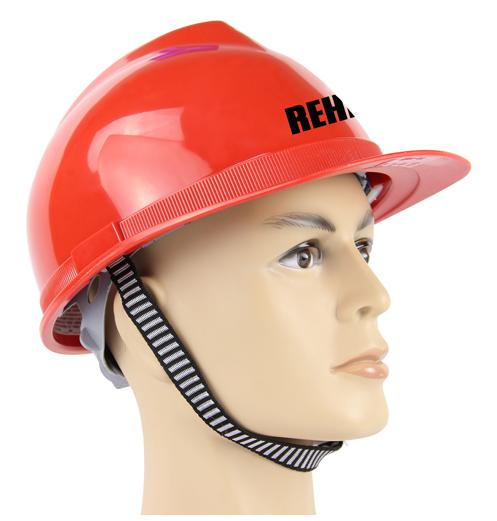 Mũ bảo hiểm UG7139