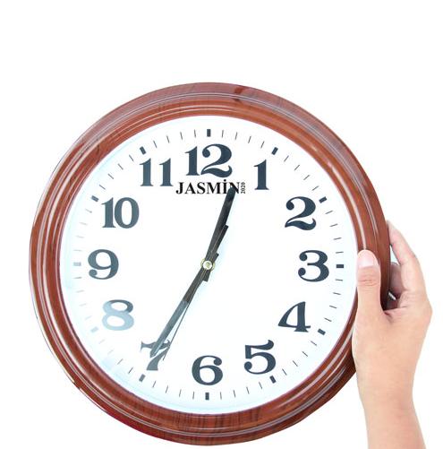 Đồng hồ treo tường XG9471